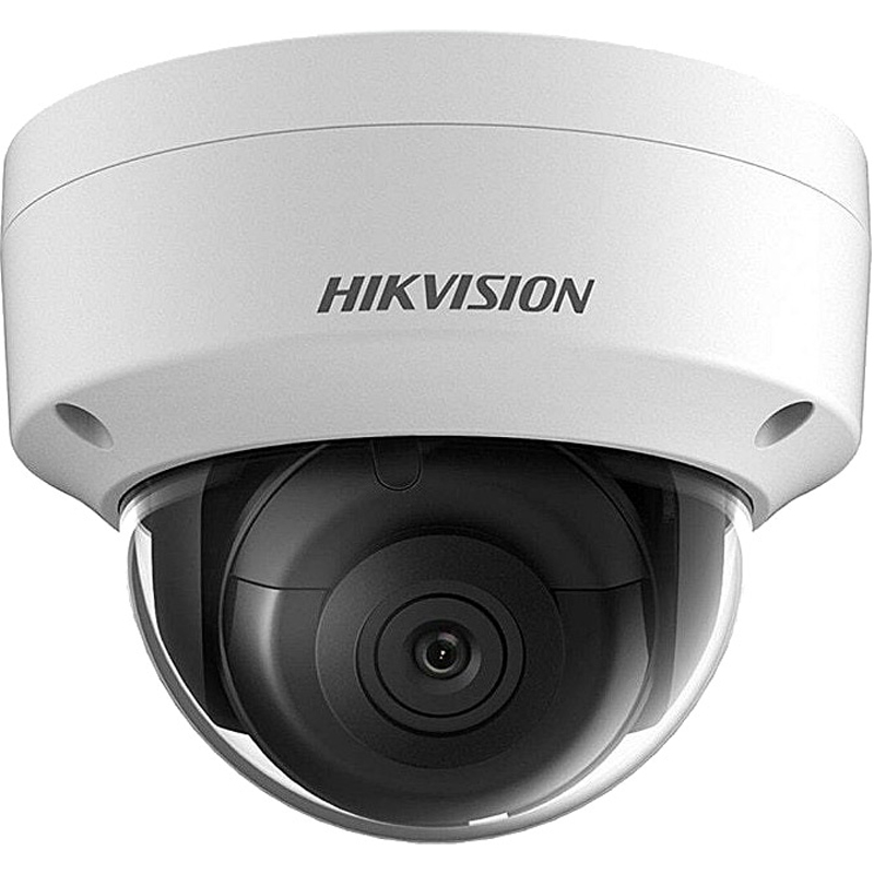 Hikvision DS-2CD2145FWD-IS 4mp 2.8mm Lens 30m Ir Beyaz Kasa Ses Girisli Ip Dome